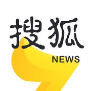 搜狐资讯最新版