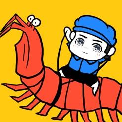 皮皮虾传奇:10大新灵兽IOS版