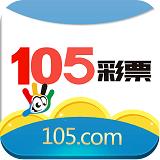 105彩票安卓版