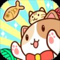 猫旅馆物语模拟器中文版1.0