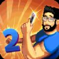 游戏开发模拟器2全道具解锁版apk