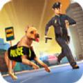 真实警司警犬追凶模拟器中文破解版