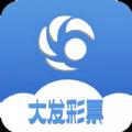 大发彩票app