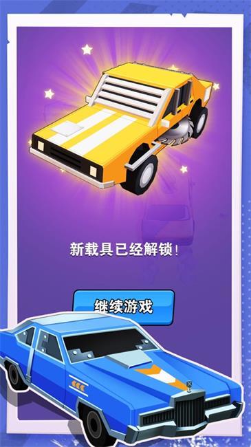 热血飞车最新版